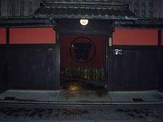 Entrance to the Ichiriki Tea House