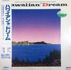 The sun-drenched Americana of Japanese artist Hiroshi Nagai Pop Albums, Great Albums, Greatest Album Covers, Buy Pictures, Tokyo City, Japanese Sleeve, Summer Sky, Music Covers, Japanese Artists