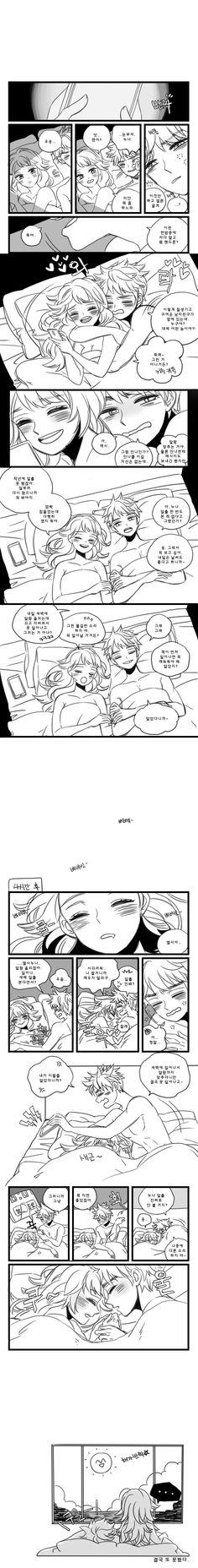 Jelsa: Sleeping in ❄️☀️