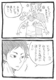 5|『ハイキューの面白い漫画下さい!』への回答の画像1。週刊少年ジャンプ,趣味,ハイキュー!!。