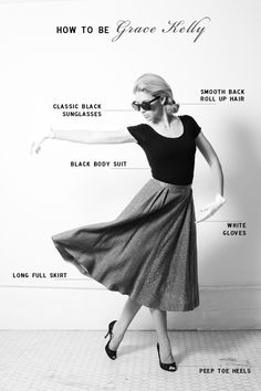 BABBLE STYLE: How to be Grace Kelly