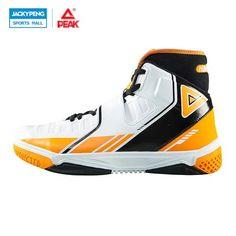 828cb37254ea32 PEAK Monster 3.3 Basketball Shoes