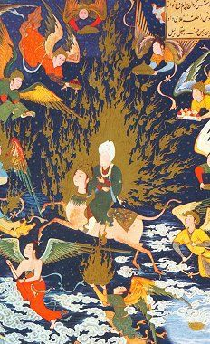 Ascent of the Prophet to Heaven, a Persian painting, which inspired my poem of the same name.