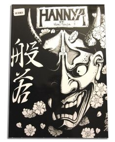 Getting this 49-page Hannya Tattoo Design Flash Book. Can't wait to check out the designs by Horimuja