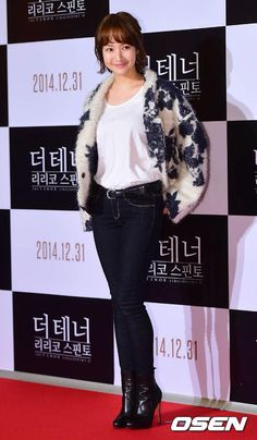 Park Min young. Ji Chang Wook. Kim Soo Hyun. Kim Ji Hoon 'The Tenor Lirico Spinto' VIP Premiere 22 December 2014