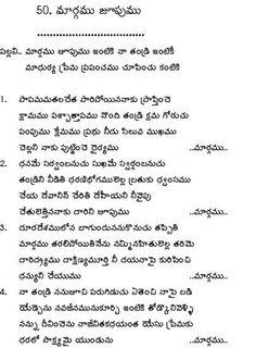 Malayalam Christian Songs Lyrics Pdf