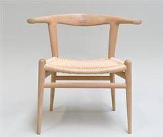 PP-518 The Bull-Horn chair 1961 Hans J Wegner