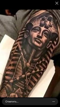 """Killer work by Artist ______________________________ Wear it With Pride"""" ❌Shop… African Sleeve Tattoo, Egyptian Tattoo Sleeve, Arm Sleeve Tattoos, Tattoo Sleeve Designs, Tattoo Designs Men, Leg Tattoos, Body Art Tattoos, Arabic Tattoos, Flower Tattoos"""