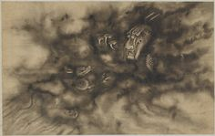 Dragons in clouds | 1684 | Zhou Xun, (Chinese, 1649-1729) | Qing dynasty | Ink and color on silk | China | Gift of Charles Lang Freer | Freer Gallery of Art | F1909.378a-h