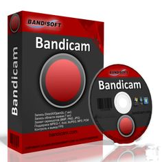Bandicam With Crack+Serial Free Download Number Full Version