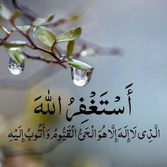 Islam Hadith, Duaa Islam, Allah Islam, Islam Quran, Islamic Posters, Islamic Phrases, Islamic Messages, Quran Quotes Love, Beautiful Islamic Quotes
