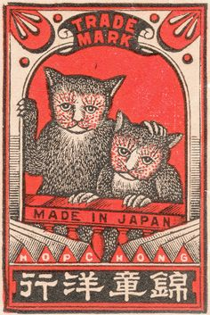 Vintage Japanese matchbox label with wonderful quirky cats