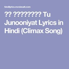 तू जुनूनियत Tu Junooniyat Lyrics in Hindi (Climax Song)