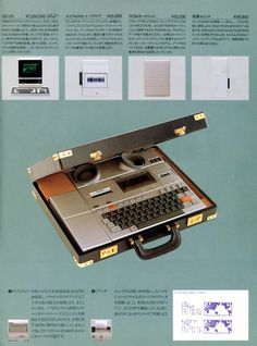 HC-20 Micro Computer, Home Computer, Old Technology, Technology Gadgets, Retro Arcade Machine, Old Computers, Old Ads, Retro Futurism, Tv On The Radio