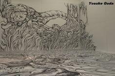 Goda Yosuke