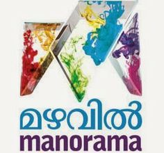 D 4 Dance Reality Show Coming Soon on Mazhavil Manorama - Apply now for audition | Kandathum Kettathum - Kerala God's Own Country Information, News, Photos, Videos, Travel Guide http://godsowncountry-info.blogspot.com/2014/02/d-4-dance-reality-show-coming-soon-on.html#.UviswfsUw6w