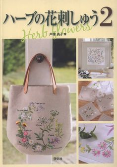 Wild Herb Flowers Botanical Embroidery Japanese by LibraryPatterns, ₪10.00