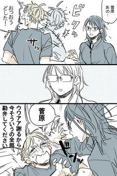 「【腐】廃品回収」/「アズキ」の漫画 [pixiv]