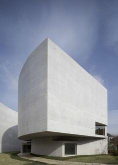 Álvaro Siza Mimesis Museum