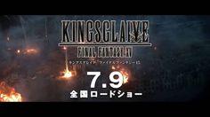KINGSGLAIVE FFXV 劇場特報第2弾 / キングスグレイブ ファイナルファンタジー15