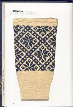 ВЯЗАНИЕ ДЛЯ СУМАСШЕДШИХ Z Photo, Knitting Socks, Album, Fashion, Knit Socks, Moda, Fashion Styles, Fashion Illustrations, Card Book