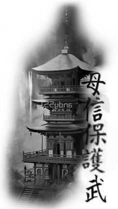 Temple - Temple Best Picture For diy For Your Taste You are looking for something, and it is going to tell - Japanese Temple Tattoo, Small Japanese Tattoo, Japanese Tattoo Women, Japanese Tattoo Symbols, Japanese Art, Buddha Tattoo Design, Buddha Tattoos, Tattoo Symbols Men, Samurai Artwork