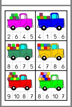 Kindergarten Math Activities, Toddler Activities, Preschool Activities, Teacher Resources, Maths, First Grade Classroom, New Classroom, 3rd Grade Math, Anterior Y Posterior