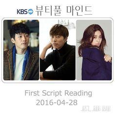 KBS New Drama<Beautiful Mind>장혁·윤현민·박세영 '뷰마' 출��...