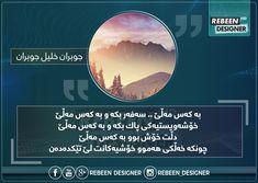 @rebeen designer #design #wta #jwan #kurdish #kurdistan Kurdistan, Design