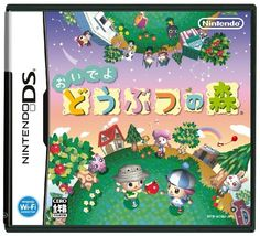 Video Games & Consoles No Game Sale Price Reliable Animal Crossing New Leaf 3ds Replacement Case And Manual Only