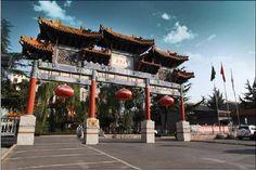 Beijing Ziyu hotel, China - avg. WiFi client satisfaction rank 4/10. Avg. download 3.2 Mbps, avg. upload 198 kbps. rottenwifi.com
