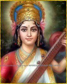 Lady Saraswathy