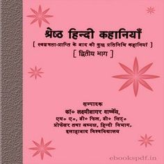http://ebookspdf.in/shrestha-hindi-kahaniyna-part-2-collection-ebook-pdf/