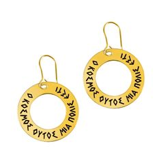 """Home :: Jewellery :: By Category :: Earrings :: """"World"""", Gold-plated Earrings Knowledge And Wisdom, Gold Plated Earrings, Corporate Gifts, Ancient Greek, Personalized Gifts, Crochet Earrings, Plating, Bronze, Jewels"""