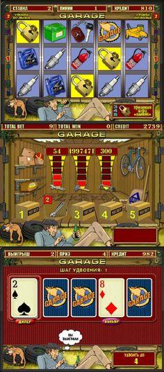 Игровые автоматы скачать бесплатно на компьютер