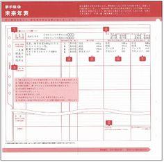 熊谷正寿〔GMOインターネットグループ代表〕「iPadのワクワク感は'94年と同じ」(セオリー) | 現代ビジネス | 講談社(5/9)