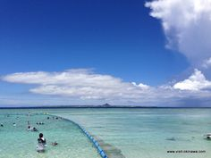 Sesko Beach (瀬底ビーチ) on Sesoko Island (located on Okinawa, Japan). It is a very beautiful beach with cristal Clear Water and a beautiful view to Minna Jima, Ie Jima and the Ocean Expo Park with the Aquarium near Motobu.