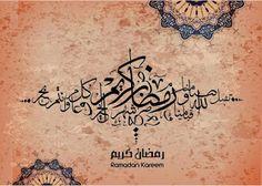 El Ramadan, Art Drawings For Kids, Islamic Art, Decoration, Quotes, Decor, Decorations, Decorating, Dekoration