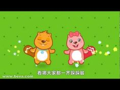 """Chinese kids song """"If You Are Happy"""" 儿歌-拍手歌"""