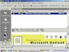 ex0311 메일박스 사용가능 사용자 구성 4 지운 항목 복원