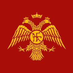 Emblem of the Palaiologos Dynasty. The double-headed eagle motif was used as the emblem of the Eastern Roman Empire (Byzantine Empire) during the and centuries Ancient Rome, Ancient History, Greek History, Greece Today, Double Headed Eagle, Empire Romain, Holy Roman Empire, Lund, Orient