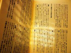 #Ghibli 【衝撃】この『もののけ姫』のエボシの裏設定設定がマジでヤバイ・・・ :  http://blog.livedoor.jp/akb48summary/archives/45103872.html