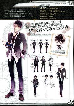 Tags: Scan, Character Sheet, IDEA FACTORY, Official Art, Satoi, Diabolik Lovers ~Haunted dark bridal~, Rejet, Mukami Ruki, Diabolik Lovers Official Setting Collection