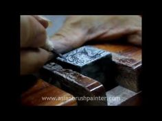 SHORT VIDEO (2:00): The Art of Chinese Seal Stamp / Chop Carving.  A short demonstration.