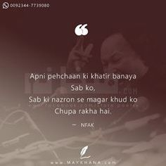 Nfak Quotes, Best Quotes In Urdu, Hindi Good Morning Quotes, First Love Quotes, Sufi Quotes, Alone Quotes, Poetry Quotes, True Quotes, Qoutes