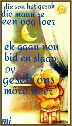 Cute Quotes, Funny Quotes, Goeie Nag, Goeie More, Afrikaans Quotes, Cute Messages, Good Night Quotes, Friend Pictures, A Funny