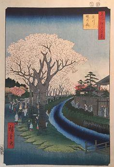 Japan 19th century Color woodcut