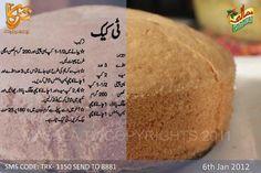 Tea cake Sweet Dishes Recipes, Sweet Desserts, Easy Desserts, Indian Food Recipes, Dessert Recipes, Cooking Recipes In Urdu, Chef Recipes, Baking Recipes, Pakistani Desserts