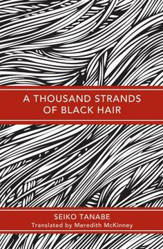 Buy A Thousand Strands of Black Hair by Meredith McKinney, Seiko Tanabe and Read this Book on Kobo's Free Apps. Discover Kobo's Vast Collection of Ebooks and Audiobooks Today - Over 4 Million Titles! New Books, Books To Read, Japanese Magnolia, Henry Thomas, Tao Te Ching, Spiritual Disciplines, Kokoro, Seiko, Black Hair