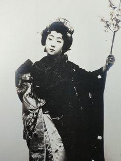 Japanese vintage postcard Meiji era portrait kabuki geisha kimono branch